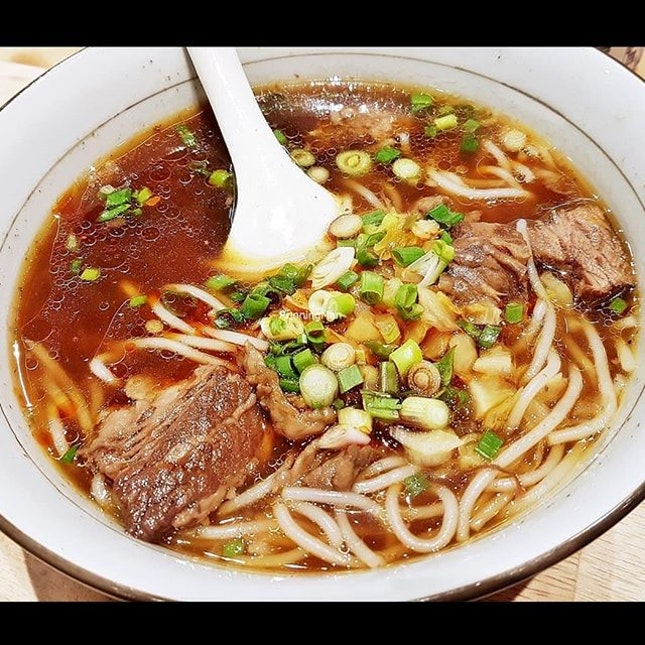 Spicy Braised Wagyu Beef Thick Vermicelli Noodles (SGD $14.90) @ LeNu.