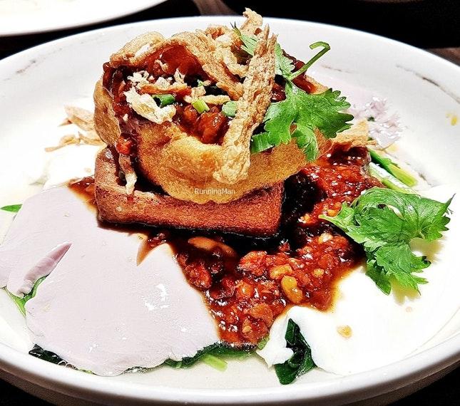 Signature Bean Curd Medley (SGD $26) @ Si Chuan Dou Hua Restaurant.
