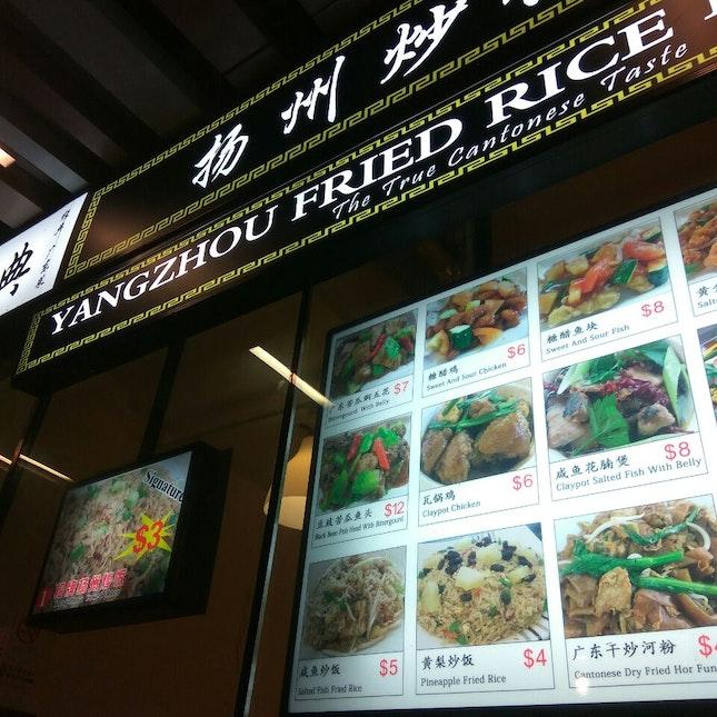 Best chinese food restaurants in tanah merah singapore 2018 yangzhou fried rice restaurant 430 upper changi road singapore i grew a beard ccuart Images