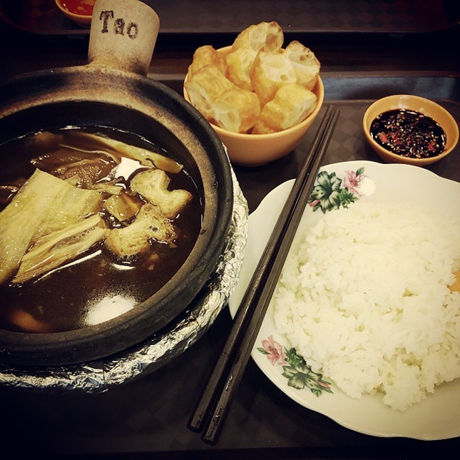 Bak kut Teh for 1!