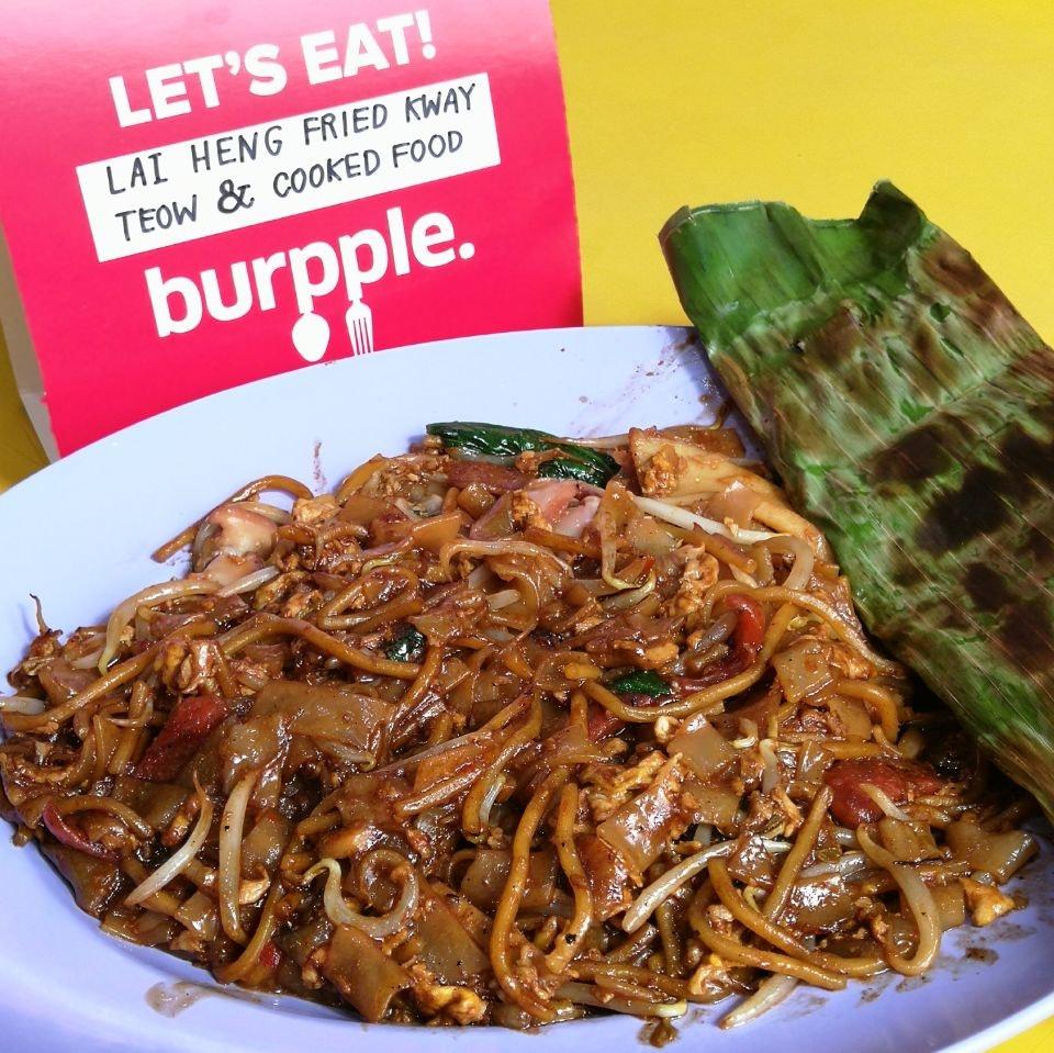 Lai Heng Fried Kuay Teow (Shunfu Mart)