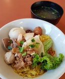Aw's Signature Minced Pork Noodle (Tanglin Halt Food Centre)