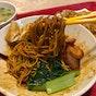 Pontian Wanton Noodles (United Square)