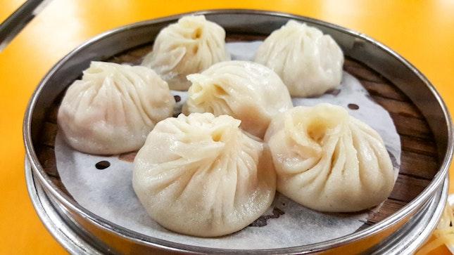 Xiao Long Bao ($4)