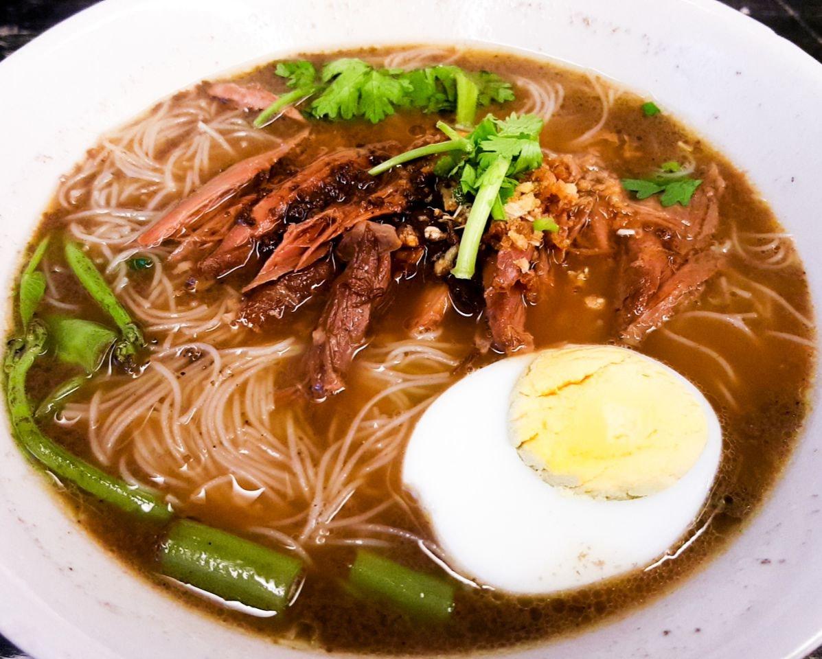 Duck Noodles ($8.50)