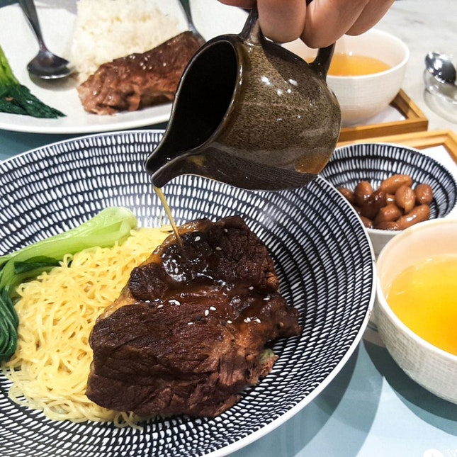 Australian Beef Short Ribs Noodles Set ($18.90)