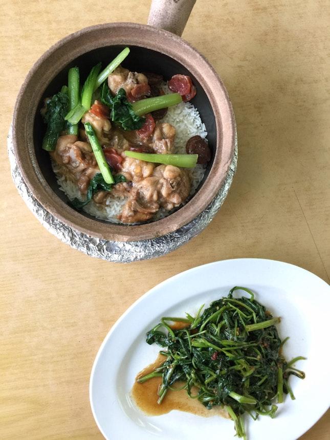 Chicken Claypot Rice!