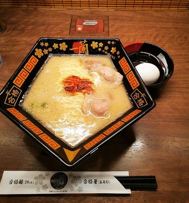 "Passing Ramen 🍜🍜🍜 This is the only place where you can have ""passing ramen"" using special noodles that are 59 cm long in a pentagon shaped bowl  Passing Ramen (890yen)  #一蘭 #一蘭拉麵 #一蘭拉麵太宰府限定版 #合格拉麵 #ichiranramen #dazaifu #fukuokaeats #福岡 #福岡美食 #burpple #burpplegoesfukuoka #passingramen"