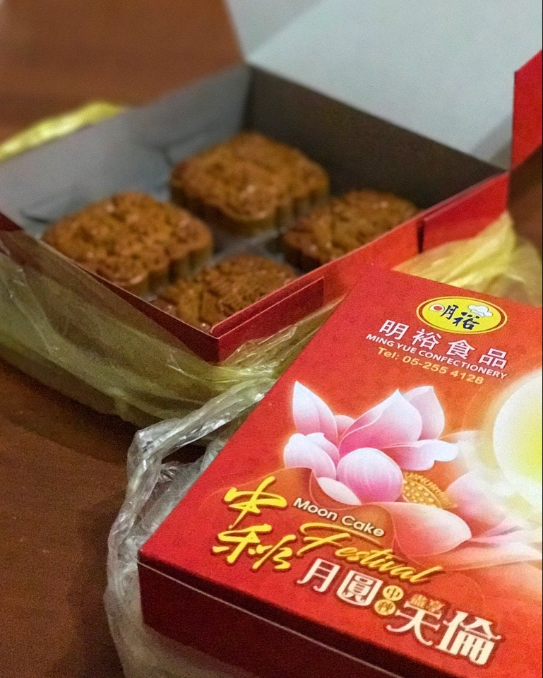Ming Yue Confectionary