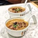 ; Kagoshima-Styled Pork Noodles Insane comfort food.