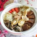 Hokkien Seafood Claypot