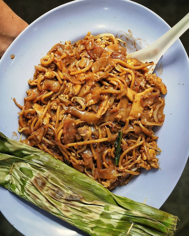 Fries Kway Teow