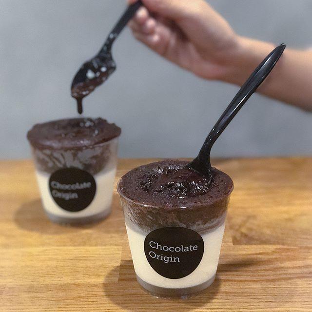 Lava Cake Chocolate Origin