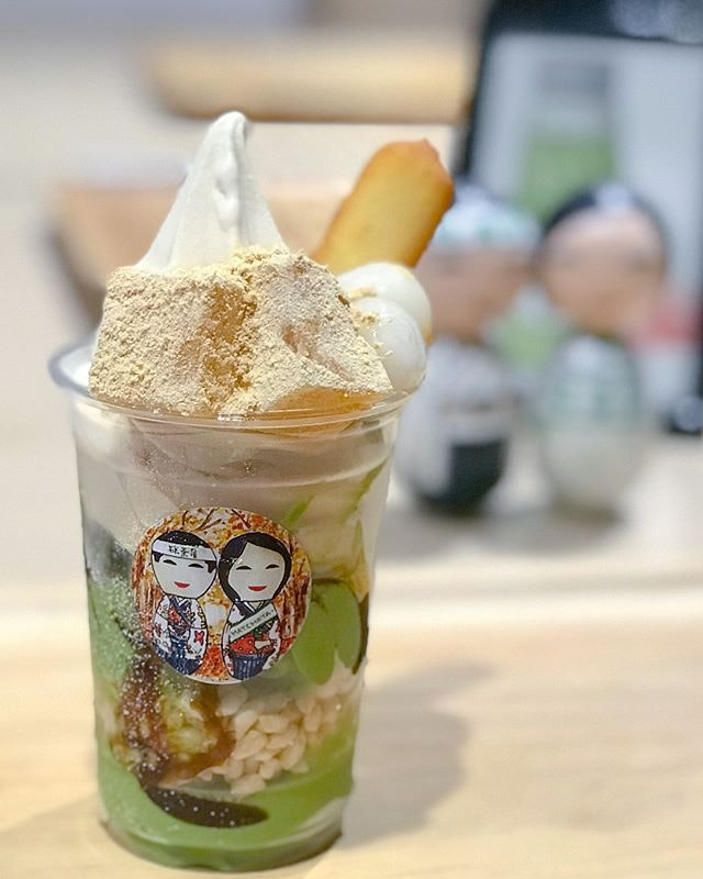 Kinako kuromitsu parfait [$9.90] , mixed flavour [+$1] New mystery flavour: MITARASHI ✨!