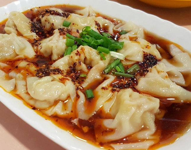 Szechuan Spicy Wantons $4.50