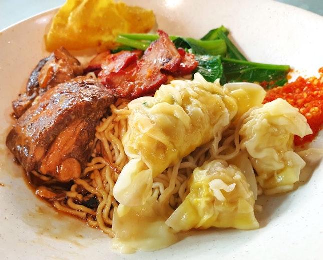 Sarawak Kolo Mee $4.50