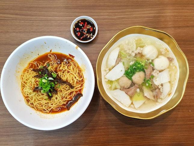 Fishball Noodles