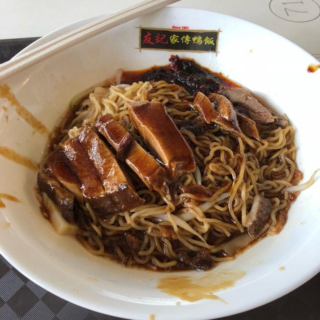 Yu Kee Multigrain Duck Noodles [$4]