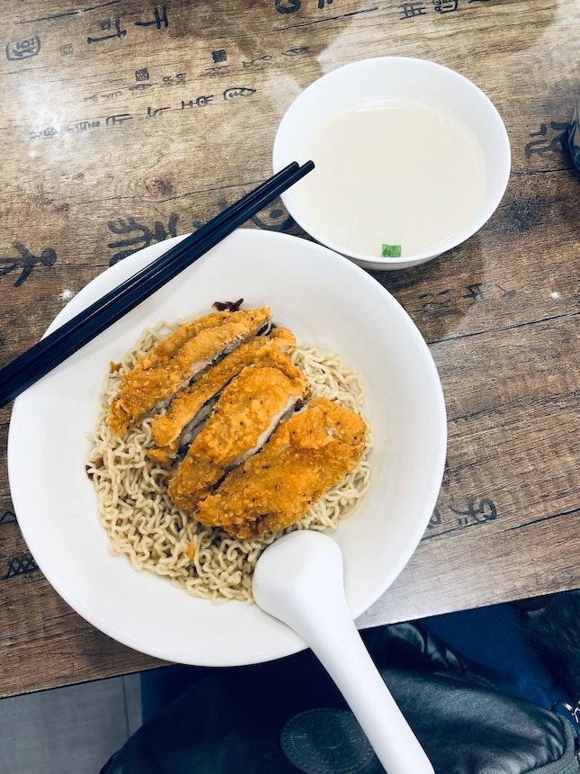 Fried Chicken Kolo Mee [$7.90]