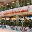 Hong Lim Market & Food Centre