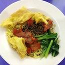 My most favorite food in SG - Wanton Mee.