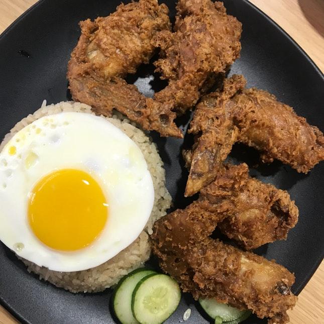 Har Cheong Gai Rice