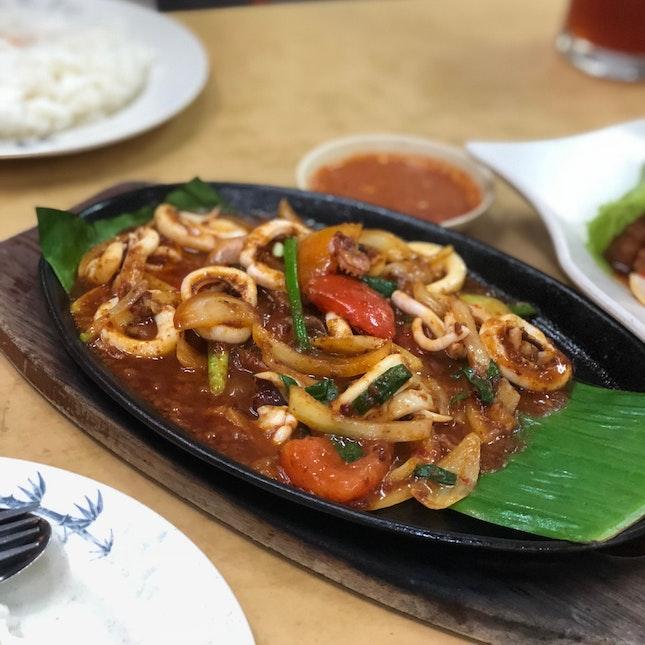 Sambal Sotong Hot Plate