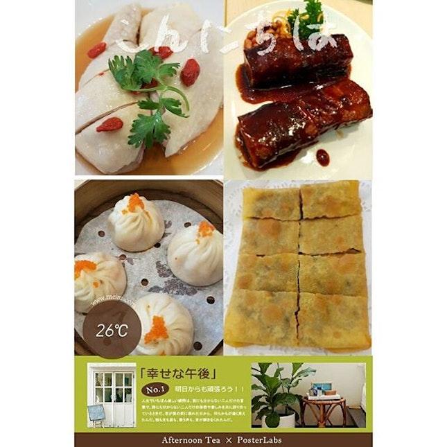 😍yummy dim sum lunch at @crystaljadesg after swimathon  #sgfood #sgfoodies #yummy #sg #burpple #burpplesg #catchup #lunch #dimsum #justeatlah #foodlover #food #foodporn #instafood #chinesefood #fattycharsiew #redbeanpancake #xiaolongbao #drunkenchicken