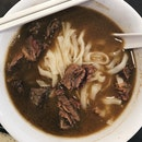 joo chiat beef king (02-35)