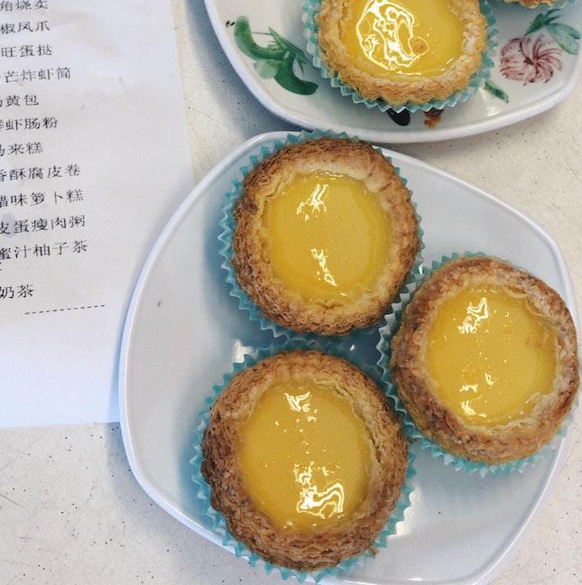 Mongkok Egg Tarts
