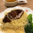 London Roast Duck Noodle ($8.80)