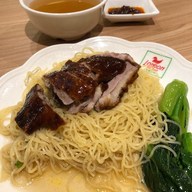 London Roast Duck Noodle ($8.80)