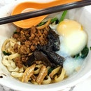 Nam Kee Pau | Dry ban mee with chewy noodles 🐣 #Burpple #foodie #banmee