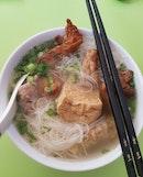 Yong Tau Fu $4.50