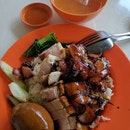 Good Roasted Meat & Char Siew Rice
