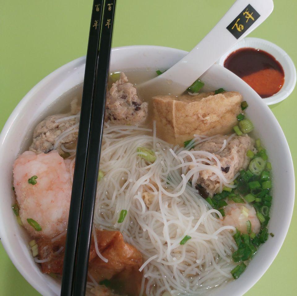 Irresistible Yong Tau Foo [$5.50]
