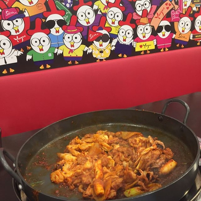 Yoogane NEX Just Open 😀 🐙 Chicken Galbi with Chukkumi Octopus ($21.90 per pax) 🐙 The whole new experience of having the giant frying pan in front of you where the service staff fried your order and thereafter you just ate from the pan.