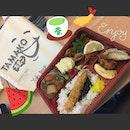 Yakiniku Beef Bento Set ($13.20) 🍱 This was rather yummy!
