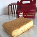 Ah Mah Traditional Soft Sponge Cake ($8) 🇹🇼