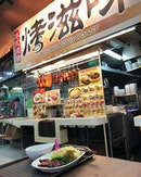 FoodLoft (159 Hougang)