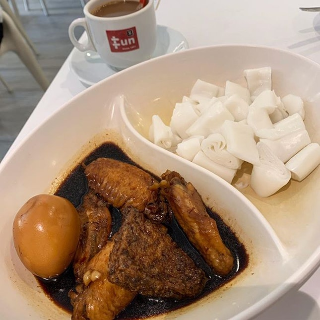 Soy Chicken with Chee Cheong Fun & Kopi ($7.30) - CCF is now the new carb?