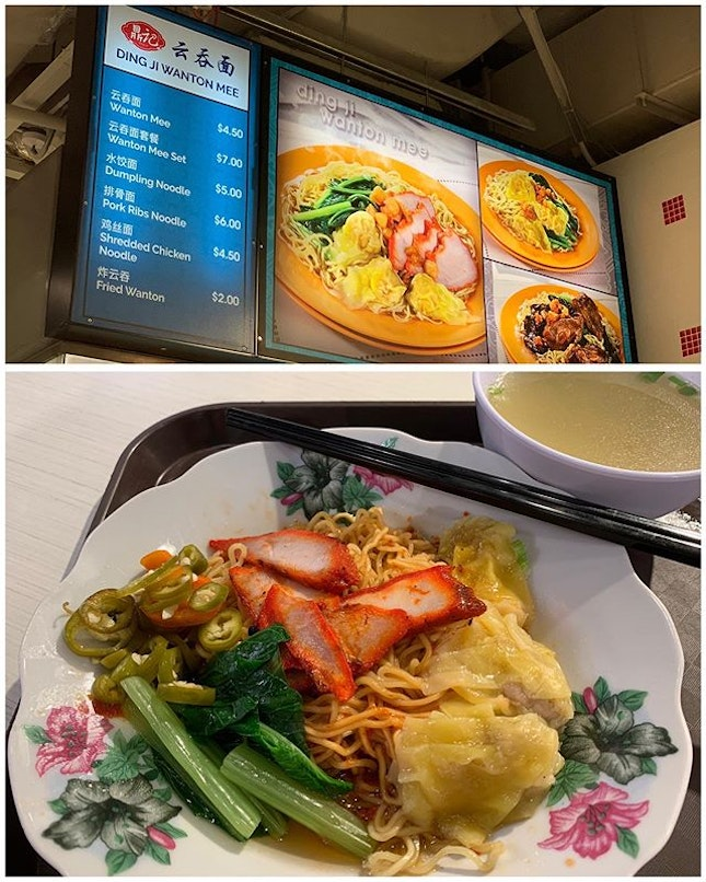 Wanton Mee ($4.50) Quite authentic that gave me the Cantonese feel.