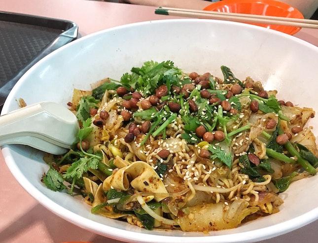 Ma La Xiang Guo ($16 for 3)