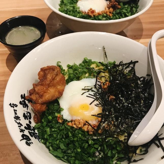 Mazesoba Nagoya-Style ($12.80), Fried Chicken ($1.50)