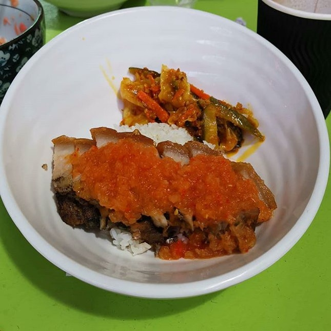 Sio ba peng, its not the crackling kind of roasted pork but more of the chewy kind.