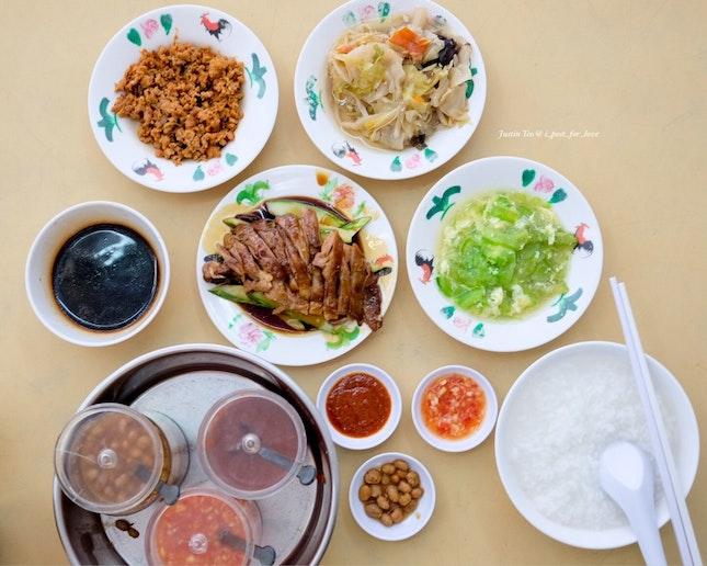 Teochew Porridge [$12]