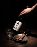 Sake with yakitori ($3/stick, $268/bottle).
