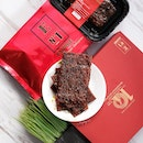 Empire Bak Kwa (inscription on the box says that you need to be invited to order this bak kwa).