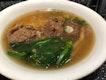Below Average Beef Brisket Noodle Soup