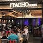 Itacho Sushi (Jewel Changi Airport)